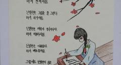 2017년 4월 난설헌문화제