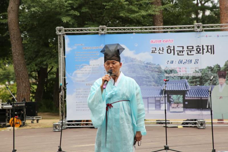 2019년  교산허균문화제[인문학콘서트]
